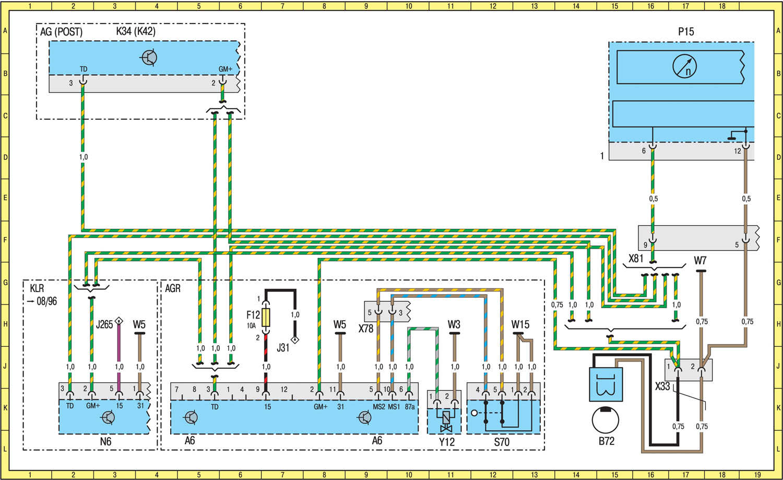 электрическая схема мерседес спринтер 903